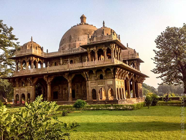Chhoti Dargah